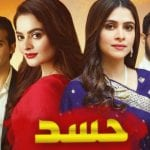 Ary Dramas – Watch all Latest Pakistani Dramas Online In HD