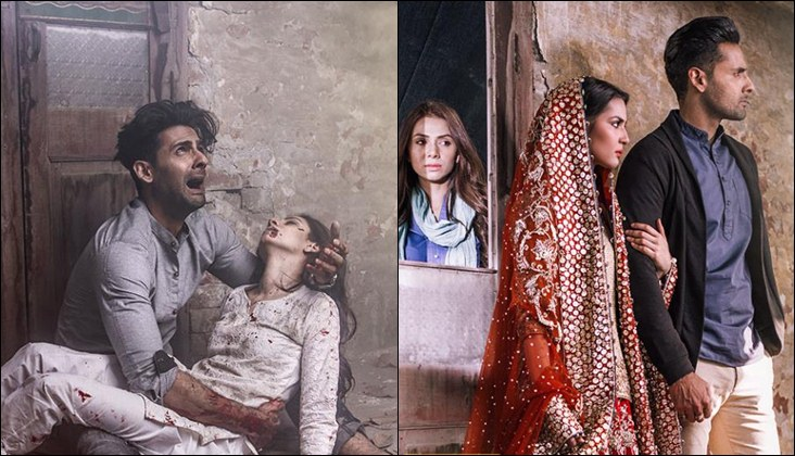 Dushman-e-Jaan | The quarrel between anger, trust and betrayal
