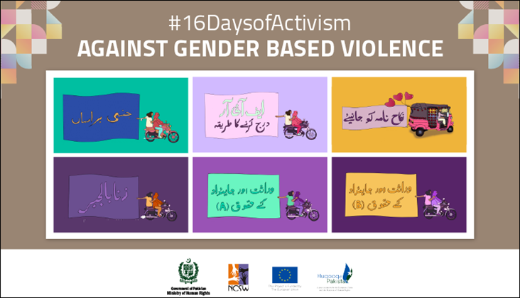 16 days of Activism Campaign on Women's Fundamental Rights by Ministry of Human Rights