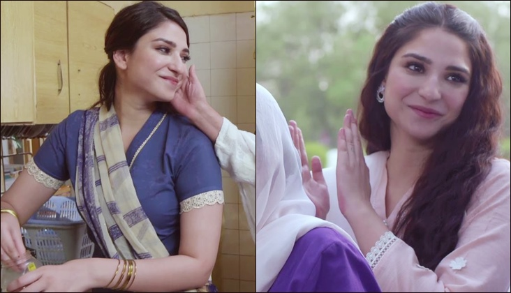 Here's how Ghisi Piti Mohabbat ended on an empowering note