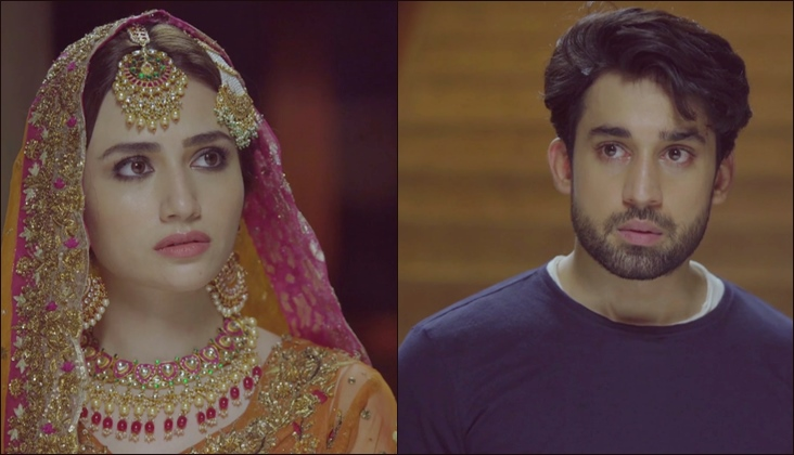 How will Haider take this new relationship with Amal?