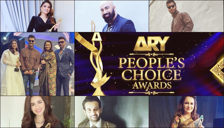 In Photos: Here's everything you need to know about ARY People's Choice Awards