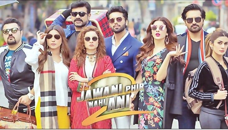 Three years of the super successful Jawani Phir Nahi Ani 2