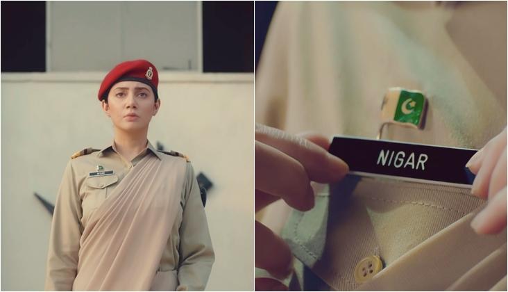 First look of 'Aik Hai Nigar' hints at a larger than life story